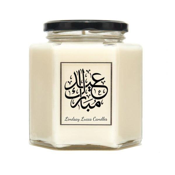 Eid Mubarak Arabic Prayer